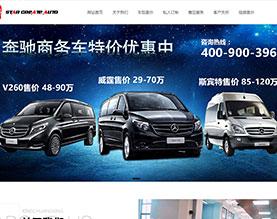 上海星创汽车销售服务有限公司