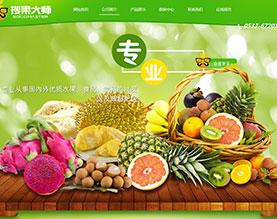 淄博山平商貿有限公司