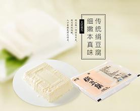 深圳市超跃食品有限公司