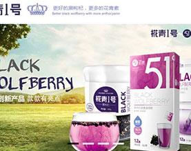 深圳金瑞丰生物科技有限公司