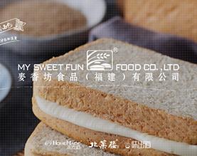 ��香坊食△品(福建)有限公司