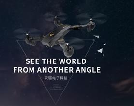 汕頭市澄海區天驅電子科技有限公司
