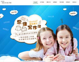 长春豌豆教育科技有限公司