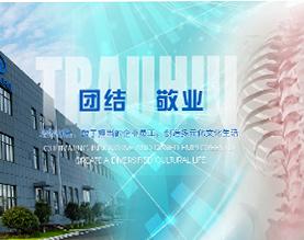 创辉医疗器械江苏有限公司