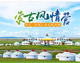 湖南松奇旅游開發有限公司