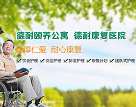 黑龙江省善德医药有限责任公司