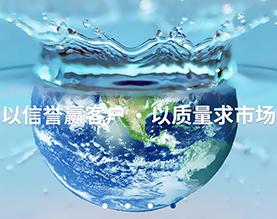 貴州鴻瑞源工程機械有限公司
