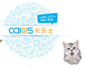 西藏卡乐氏宠物食品有限公司