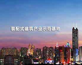 南通华荣建设集团建材科技有限公司