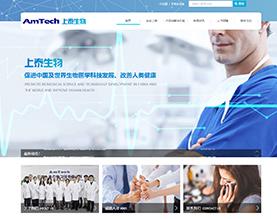 深圳上泰生物工程有限公司