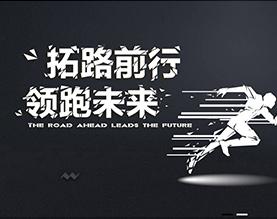 北京亚博兴业科贸有限公司