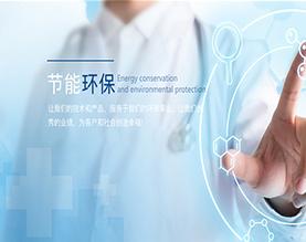 怀玉科技(天津)有限公司