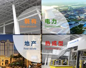 华信装备制造集团有限公司