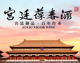 湖南省长沙市昆仑酿酒有限公司