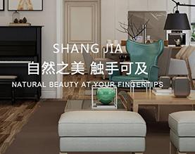 北京尚家装饰材料有限公司