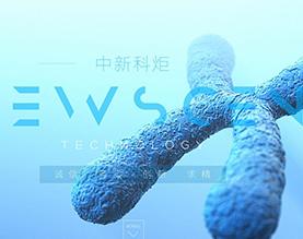 天津中新科炬生物制藥股份有限公司
