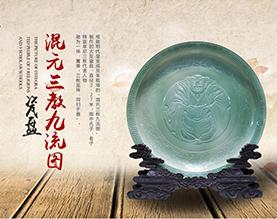 中华慈善博物馆