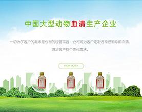 武汉三利生物技术有限公司