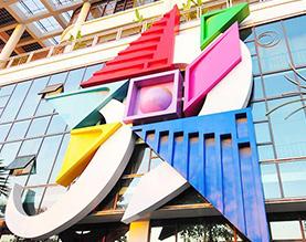 柳州市兒童少年活動中心
