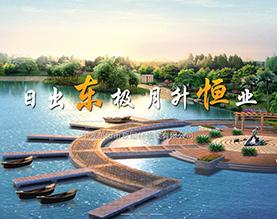 宁波东恒市政园林建设有限公司