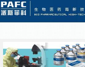 哈爾濱派斯菲科生物制藥股份有限公司