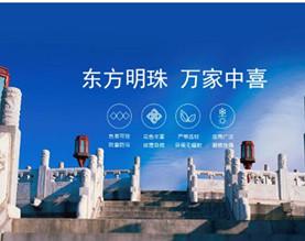 四川省中喜雕塑有限公司