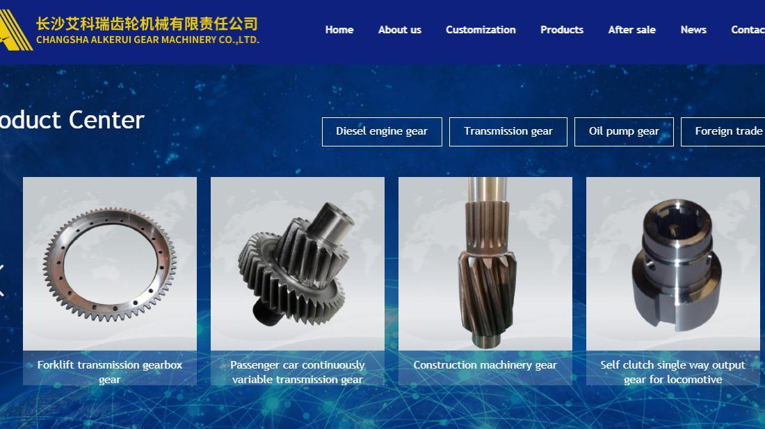 機械制造网站案例