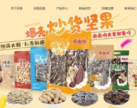 湖南双杨食品有限公司