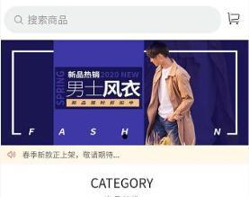 廣州十二服飾有限公司
