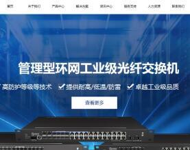 深圳市锦昊安科技有限公司