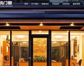 惠州鑫豪皇庭門窗科技有限公司
