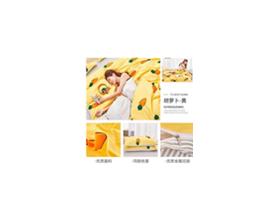 金香絲紡織品科技有限公司