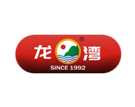 葫蘆島龍灣食品有限公司