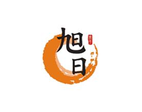 開平市旭日蛋品有限公司
