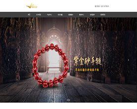 廣州市唯爾珠寶有限公司