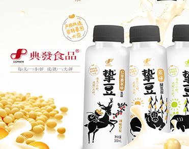 典發食品(蘇州)有限公司