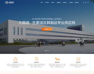 安徽凱博生物科技有限公司