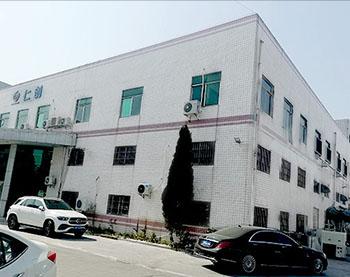 深圳市仁創電子設備有限公司