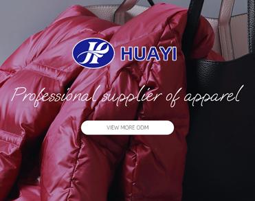 遼寧華衣服裝有限公司