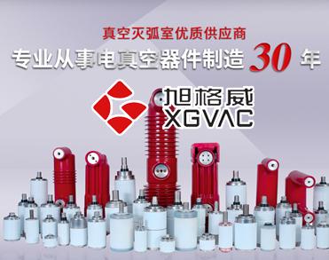 旭格威科技(上海)有限公司