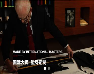 深圳市威儀服飾有限公司