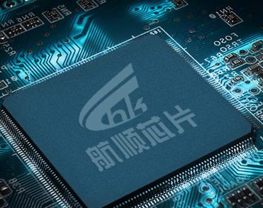 深圳市航順芯片技術研發有限公司
