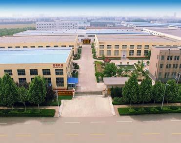 新盛安動力科技(山東)有限公司