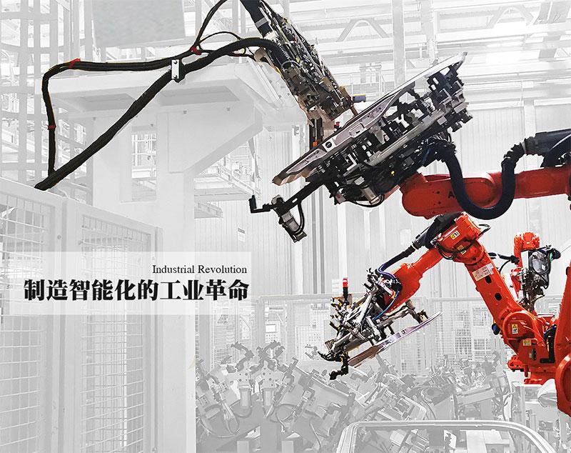 邁赫機器人自動化股份有限公司