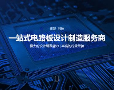天津正燚科技有限公司