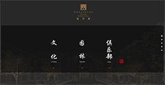 北京东升汇俱乐部管理