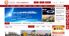 北京中投华通天然气投资有限责任公司