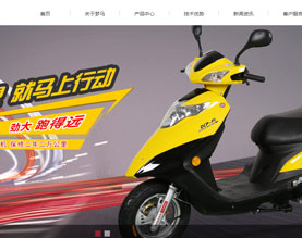 台州梦马车业有限公司