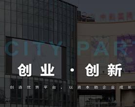 东莞市悦购悦爽创业投资管理合伙企业(有限合伙)