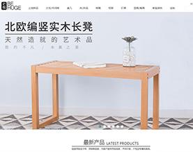 上海必辉家居有限公司